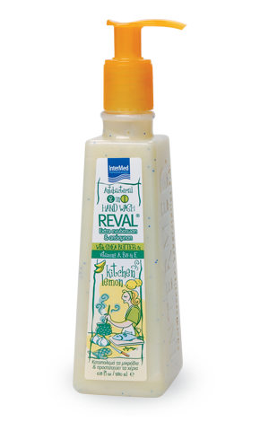 Reval kitchen lemon