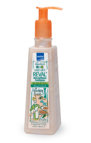 Reval kitchen spice
